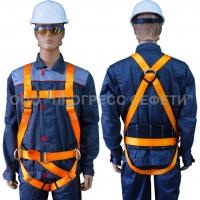 УС 2 Ж ук - Страховочно-удерживающая привязь с наплечными и набедренными лямками, уширенным кушаком, без стропа