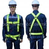 Страховочно-удерживающая привязь УСП 2 Ж 4 c/о - со светоотражающими лямками и уширенным кушаком